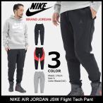 ナイキ NIKE パンツ メンズ エア ジョーダン JSW フライト テック(AIR JORDAN JSW Flight Tech Pant BRAND JORDAN ボトムス 男性用 879499)