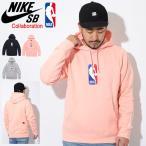 ナイキ プルオーバー パーカー NIKE メンズ SB NBA アイコン SB コラボ(nike SB×NBA Icon Pullover Hoodie スウェット 男性用 938412)