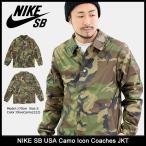 ナイキ ジャケット NIKE メンズ SB USA カモ アイコン コーチジャケット SB(USA Camo Icon Coaches JKT アウター 男性用 AH5505)