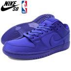 ナイキ スニーカー NIKE メンズ 男性用 SB ダンク ロー TRD NBA Deep Royal Blue SB(nike SB DUNK LOW TRD NBA SB ブルー AR1577-446)
