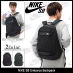 【10%OFF】【SB】NIKE SB Embarca Backpack SB