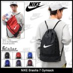 ナイキ NIKE リュック ブラジリア 7 ジムサック(nike Brasilia 7 Gymsack ナップサック メンズ レディース BA5079)