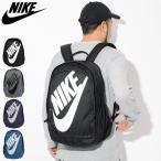 ナイキ NIKE リュック NSW ヘイワード フューチュラ 2.0 バックパック(nike NSW Hayward Futura 2.0 Backpack Bag BA5217)