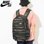 ショッピングnike リュック ナイキ NIKE リュック SB PRM カモ バックパック SB(nike SB PRM Camo Backpack SB 迷彩 デイパック メンズ レディース BA5404)