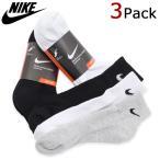 NIKE 3P Cotton Cushion Quarter + Moisture Socks