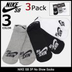 ナイキ ソックス NIKE メンズ SB 3P ノー ショウ SB(3P No Show Socks 3足組 3足セット アンクル スケートボード 男性用 SX4921)