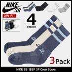 ナイキ NIKE ソックス メンズ SB 17HO 3P クルー SB(SB 17HO 3P Crew Socks SB DRI-FIT ハイソックス 3足セット 靴下 男性用 SX5760)
