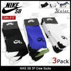 高袜 - ナイキ NIKE ソックス SB 3P クルー SB(nike SB 3P Crew Socks SB DRI-FIT 3足組 3足セット 靴下 スケートボード 男性用 SX5865)