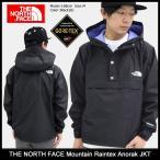 ショッピングNORTH ザ ノースフェイス THE NORTH FACE ジャケット メンズ マウンテン レインテックス アノラック(Mountain Raintex Anorak GORE-TEX NP11502)