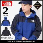 ショッピングマウンテンパーカー ザ ノースフェイス THE NORTH FACE ジャケット メンズ エクスプロレーション(Exploration JKT マウンテンパーカー GORE-TEX NP61704)