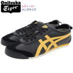 オニツカタイガー スニーカー Onitsuka Tiger レディース & メンズ メキシコ 66 Black/Honey Gold(MEXICO 66 ブラック 靴 1183A201-001)