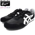 オニツカタイガー スニーカー Onitsuka Tiger レディース & メンズ セラーノ Black/White (SERRANO ブラック SHOES D109L-9001 TH109L-9001)
