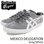 オニツカタイガー Onitsuka Tiger スニーカー メンズ 男性用 メキシコ デレゲーション Grey/White(MEXICO DELEGATION グレー D6E7L-1101)
