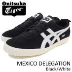 オニツカタイガー Onitsuka Tiger スニーカー メンズ 男性用 メキシコ デレゲーション Black/White(MEXICO DELEGATION D6E7L-9001)