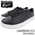 ショッピングローン オニツカタイガー Onitsuka Tiger スニーカー メンズ 男性用 ローンシップ 2.0 Black/Black(LAWNSHIP 2.0 ブラック D715L-9090 TH715L-9090)