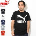 プーマ Tシャツ 半袖 PUMA メンズ クラシックス ロゴ 限定(Classics Logo S/S Tee Limited カットソー トップス 男性用 577571 595870)