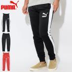プーマ パンツ PUMA メンズ クラシックス T7 トラックパンツ 限定(PUMA Classics T7 Track Pant Limited ボトムス 男性用 577596)