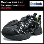 リーボック Reebok ポンプ フューリー Black/Green/Gravel リミテッド(reebok PUMP FURY Limited DIGI CAMO 男性用 J93189)