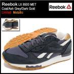 リーボック Reebok スニーカー メンズ 男性用 LX 8500 MET Coal/Ash Grey/Dark Gold 限定(LX 8500 MET Limited Metallic V67561)