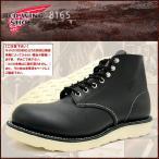ショッピングred レッドウィング RED WING 8165 6インチ プレーン トゥ ブーツ 黒 レザー MADE IN USA アイリッシュセッター メンズ(男性 紳士用)