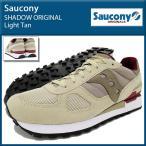 サッカニー Saucony スニーカー メンズ 男性用 シャドウ オリジナル Light Tan(SAUCONY S2108-624 SHADOW ORIGINAL)