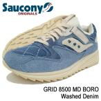 サッカニー Saucony スニーカー メンズ 男性用 グリッド 8500 MD BORO Washed Denim(SAUCONY S70343-2 GRID 8500 MD BORO)