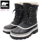 ソレル SOREL ブーツ レディース 女性用 カリブー Black/Stone ウィメンズ(Sorel CARIBOU WOMENS 防水 ブラック NL1005-011)