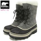 ソレル SOREL ブーツ レディース 女性用 カリブー Shale/Stone ウィメンズ(Sorel CARIBOU WOMENS 防水 NL1005-051)