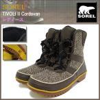 ソレル SOREL ブーツ レディース 女性用 ティボリ 2 Cordovan ウィメンズ(Sorel TIVOLI II WOMENS 防水 NL2185-231)
