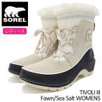 ソレル SOREL ブーツ レディース 女性用 ティボリ 3 Fawn/Sea Salt ウィメンズ(Sorel TIVOLI III WOMENS SUEDE 防水 グレー NL2533-920)