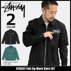 ショッピングstussy ステューシー STUSSY ジャケット メンズ Full Zip Work Shirt(stussy JKT シャツジャケット アウター ブルゾン 男性用 111947)