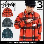 ショッピングSTUSSY ステューシー STUSSY ジャケット メンズ Polar Fleece Zip Up Shirt(stussy JKT フルジップ シャツジャケット アウター 男性用 111957)