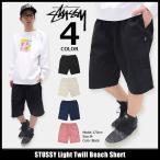 ステューシー STUSSY ハーフパンツ メンズ Light Twill Beach(stussy short pant ショーツ ボトムス 男性用 112196)