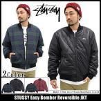 ステューシー STUSSY ジャケット メンズ Easy Bomber Reversible(stussy JKT キルティングジャケット リバーシブル アウター 男性用 115250)