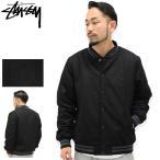 ステューシー STUSSY ジャケット メンズ Stock Varsity(stussy jkt アウター ブルゾン スタジアムジャケット 男性用 115300)