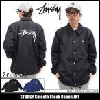 ステューシー STUSSY ジャケット メンズ Smooth Stock Coach(stussy JKT コーチジャケット アウター ブルゾン 男性用 115313)