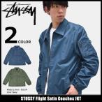 ショッピングSTUSSY ステューシー STUSSY ジャケット メンズ Flight Satin Coaches(stussy JKT ナイロンジャケット アウター ブルゾン 男性用 115331)