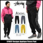 ステューシー STUSSY パンツ メンズ Designs Applique Fleece(stussy Sweat Pant スウェットパンツ ボトムス 男性用 116293)
