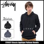 ステューシー STUSSY プルオーバー パーカー メンズ Classic Applique(stussy Pullover Hoodie トップス 男性用 118214)