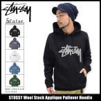 ステューシー STUSSY プルオーバー パーカー メンズ Wool Stock Applique(stussy Pullover Hoodie トップス 男性用 118215)