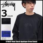 ステューシー STUSSY トレーナー メンズ New Stock Applique(stussy crew sweat スウェット トップス 男性用 118231)