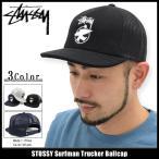 ステューシー STUSSY キャップ 帽子 Surfman Trucker Cap(スナップバック メッシュキャップ メンズ・男性用 131654)