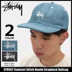 ステューシー STUSSY キャップ 帽子 Contrast Stitch Denim Strapback Cap(ストラップバック メンズ・男性用 131677)
