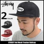 ステューシー STUSSY キャップ 帽子 Full Mesh Trucker Cap(スナップバック メッシュキャップ 男性用 131738)