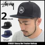ステューシー STUSSY キャップ 帽子 Stussy Dot Trucker Cap(スナップバック メッシュキャップ 男性用 131747)