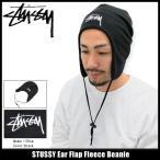 ステューシー STUSSY ニット帽 Ear Flap Fleece(stussy beanie ビーニー 帽子 ニットキャップ イヤーフラップ メンズ・男性用 132735)