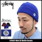 ステューシー STUSSY ニット帽 Mini SS Waffle(stussy beanie ビーニー 帽子 ニットキャップ メンズ・男性用 132739)