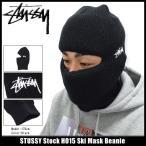 STUSSY Stock HO15 Ski Mask Beanie