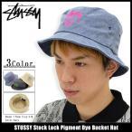 ステューシー STUSSY バケット ハット Stock Lock Pigment Dye Bucket Hat 帽子(stussyhat メンズ・男性用 132766)