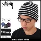 ステューシー STUSSY ニット帽 Stripes(stussy beanie ビーニー 帽子 ニットキャップ 男性用 132797)